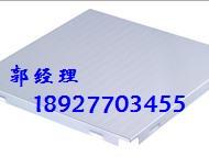 铝扣板天花,广东铝扣板,铝扣板价格,铝扣板厂家图片