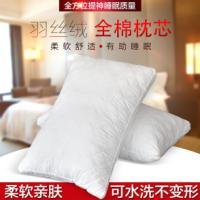 羽丝枕芯枕头 可水洗可拆洗填充羽丝单人素色枕