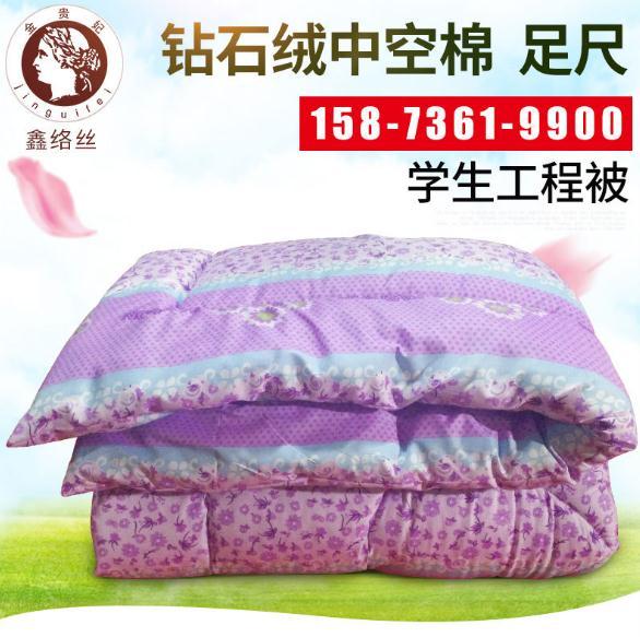 钻石绒中空棉被 1.5x2m足尺学生工程被 纯棉空调被 夏季被子 钻石绒中空棉被 1.5x2c足尺
