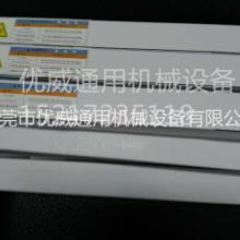 供应  批发上光机9.7KWUV灯管