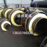 钢套钢保温固定节固定墩固定支架生产厂家价格报价