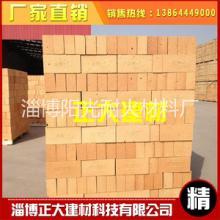 供应轻质耐火砖耐火砖 轻质耐火砖厂家