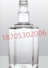 晶白料玻璃瓶生產廠家 昌邑晶白料玻璃瓶價格 台湾晶白料玻璃瓶批發