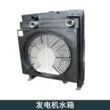厂家直销河南发电机水箱  发电机水箱3000278 发电机水箱 厂家直销发电机水箱
