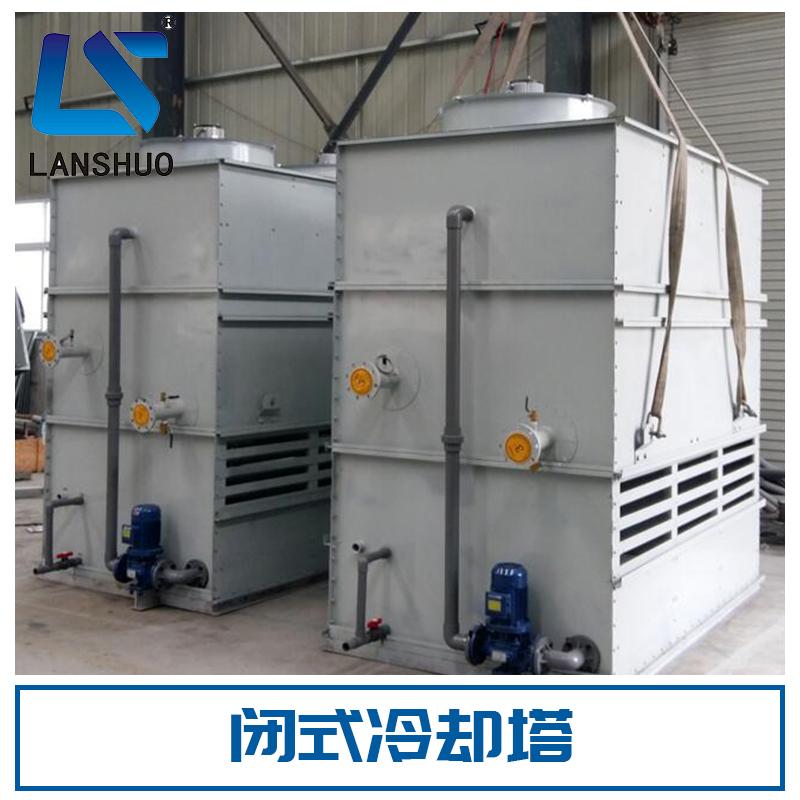 闭式冷却塔 闭式循环冷却塔水塔 中频电炉冷却系统 制冷系统 厂家直销