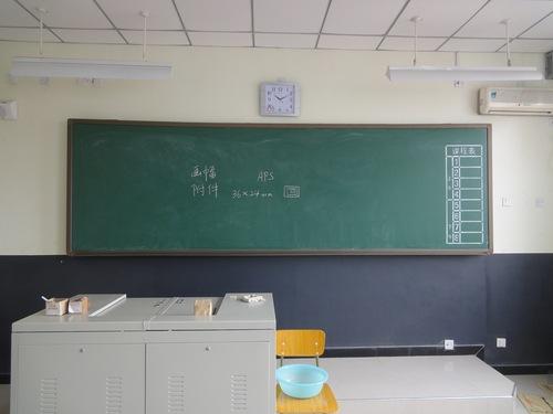 优雅乐90*120磁性绿板
