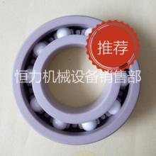 供应全国塑料轴承生产厂家_塑料轴承批发_滑动塑料轴承供应商