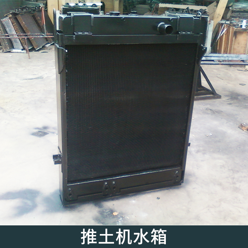 厂家直销 推土机水箱 山推水箱 16Y-03A-03000 推土机水箱 型号齐全