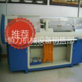 专业供应商针织机械针织厂家批发|纺织设备|纺织机械设备报价