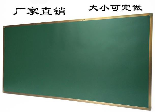 优雅乐100*200磁性绿板工厂批发,可定制教学黑板涂鸦小黑板