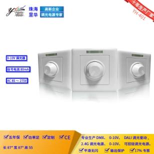 0-10V调光器图片