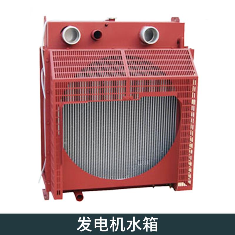 发电机水箱图片/发电机水箱样板图 (2)