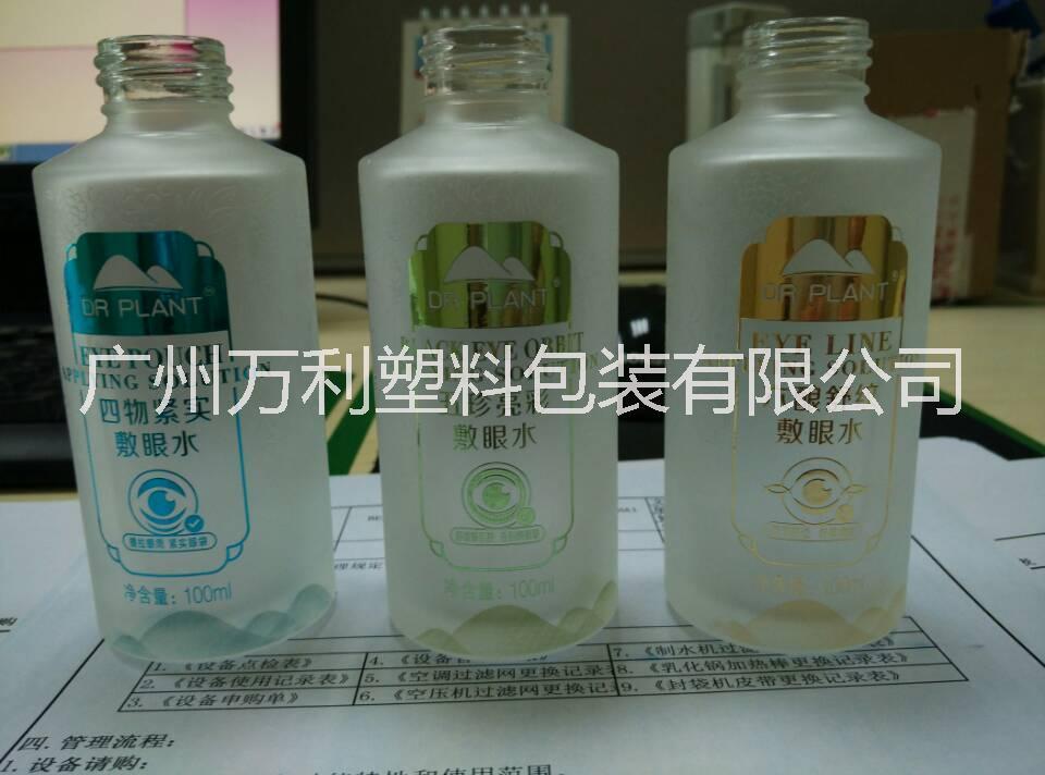 玻璃瓶高温丝印,香水瓶高温丝印,化妆品瓶高温丝印,精油瓶高温丝印