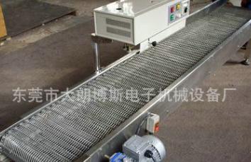 输送机 链板输送机 链板输送机报价 链板输送机供应商 链板输送