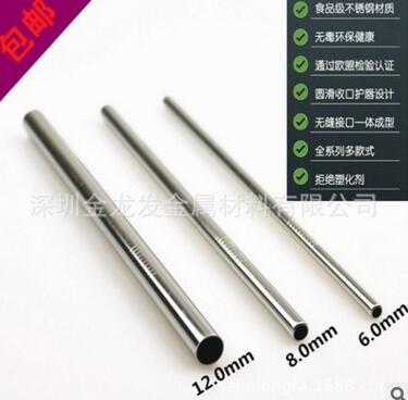 不锈钢线 不锈钢线批发 不锈钢线供应商 不锈钢线厂家