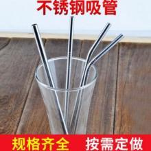 不锈钢吸管生产商家不锈钢吸管批发商订做各种颜色不锈钢吸管批发