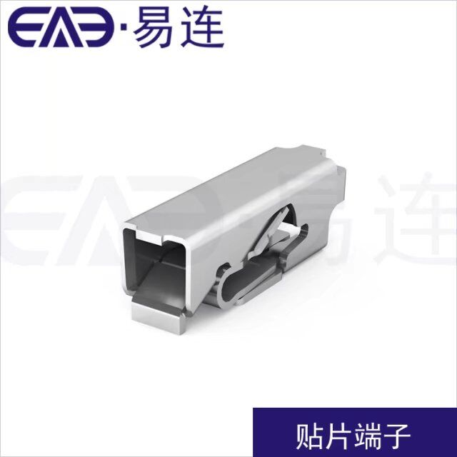 2065小规格PCB线路板端子  按压式接线端子 灯条照明端子
