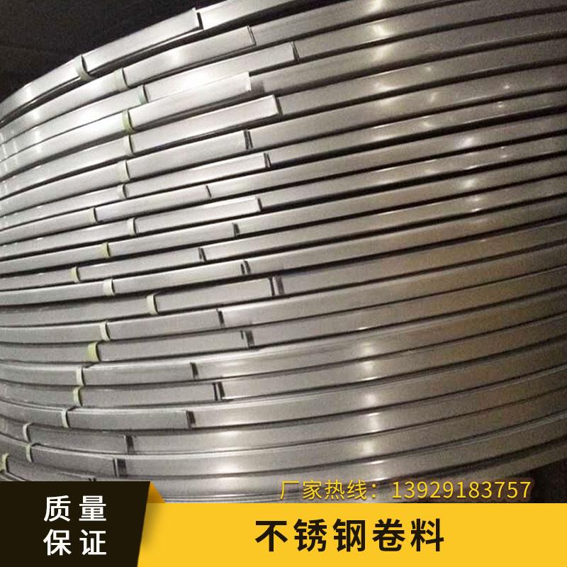 不锈钢卷料图片/不锈钢卷料样板图 (3)