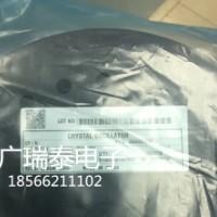 爱普生crystal 26.000000 MHz晶振, FA-128晶振