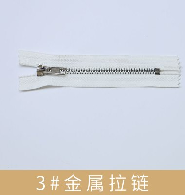金属拉链图片/金属拉链样板图 (4)