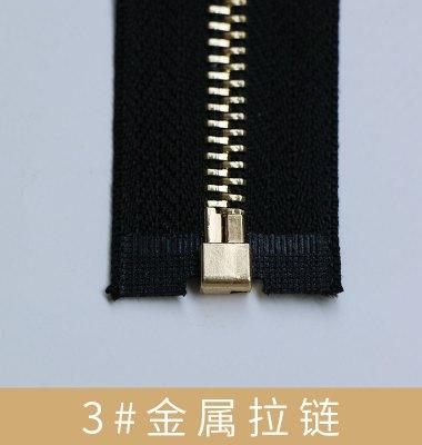 金属拉链图片/金属拉链样板图 (3)