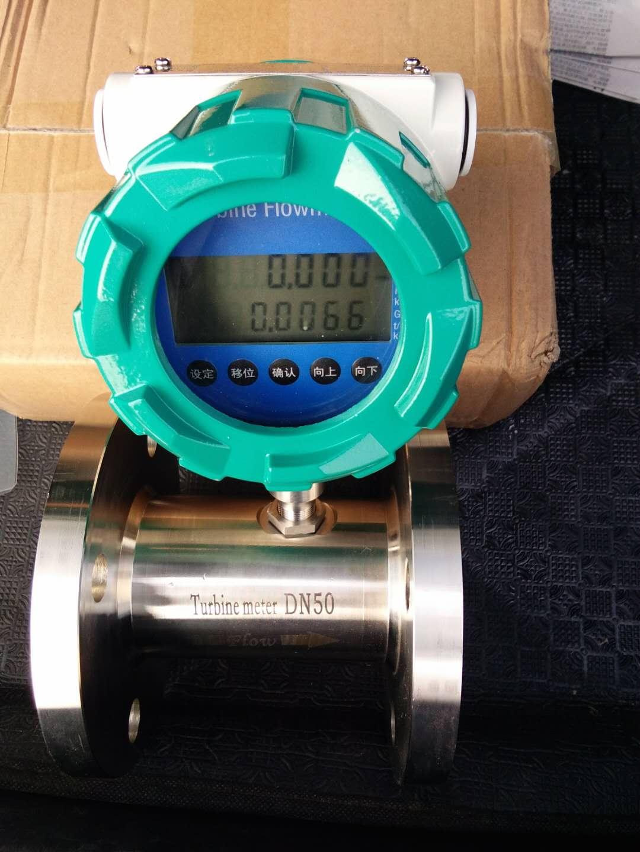 智能涡轮流量计,电池供电涡轮流量计,涡轮流量计价格,涡轮流量计厂