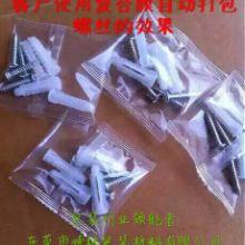 复合包装膜公司 复合包装膜厂家 东莞复合包装膜厂家 复合包装膜供批发