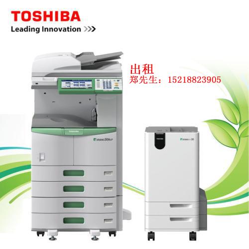 广州天河区复印机出租,打印机出租