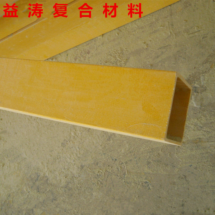 批发工业FRP方管拉挤玻璃钢方管