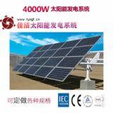 供应佳洁牌4KW太阳能电源发电系统