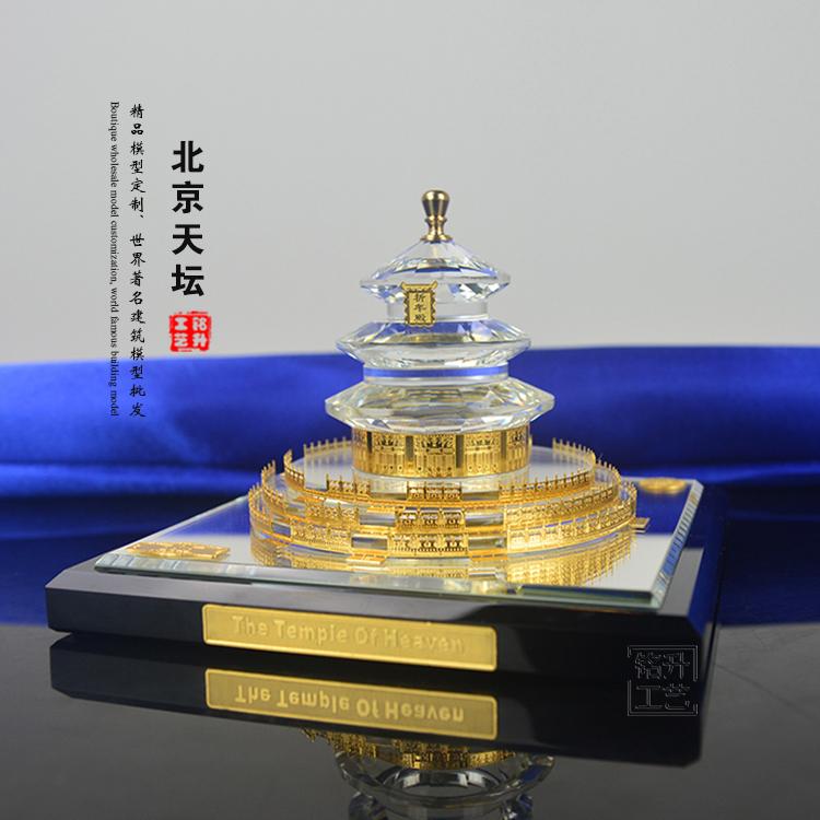 供应北京天坛著名建筑模型 水晶模型厂家定制客户礼品 免费刻字加印logo