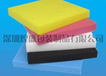 珍珠棉片材、深圳珍珠棉卷材价格、深圳优质珍珠棉片材批发