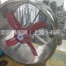 上海渝荣专业304不锈钢防爆轴流风机特价图片