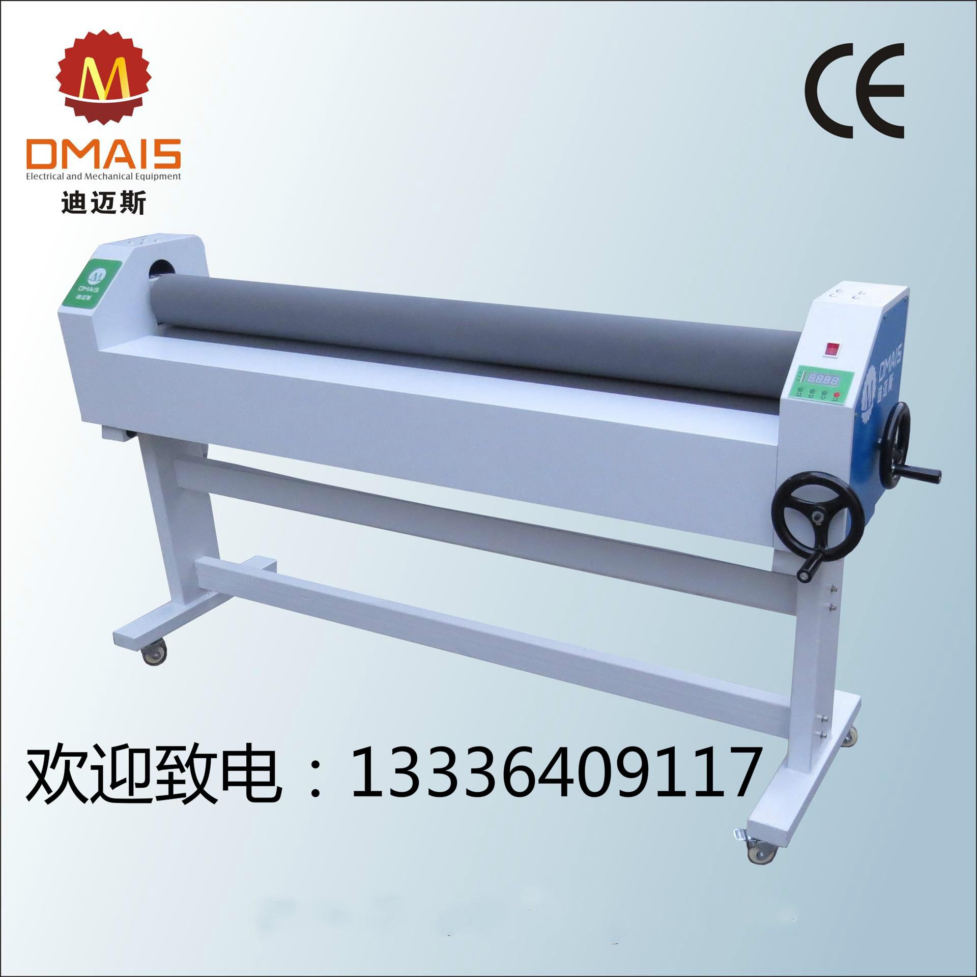 手动覆膜机品牌/手动冷裱覆膜机价格/手动覆膜机厂家供应商