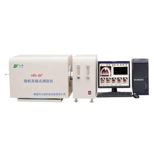 HR-6F灰熔点测定仪