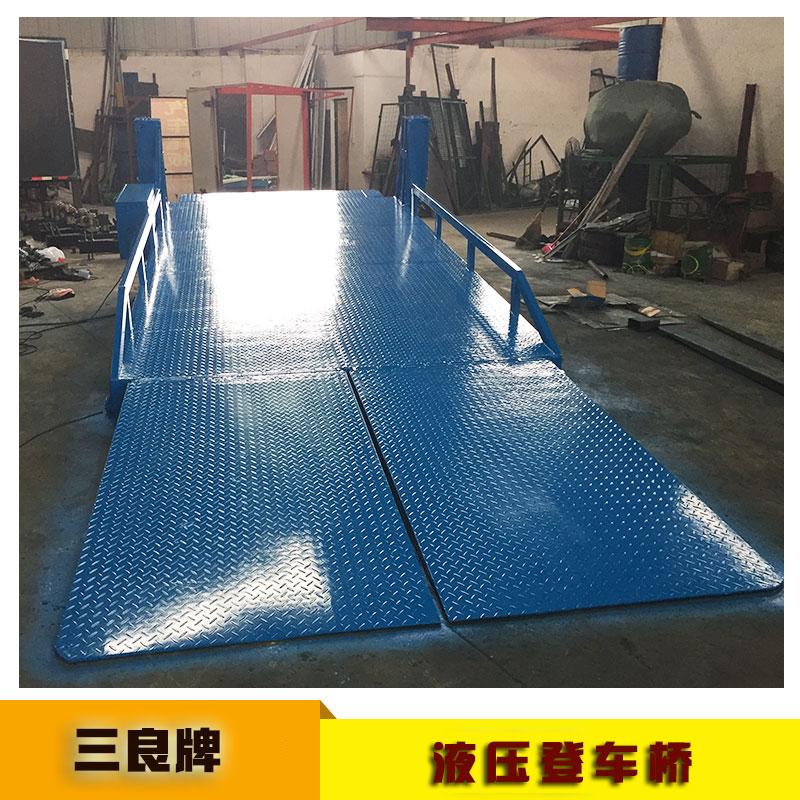供应广东黄江卸柜叉车平台3吨位批发卸柜叉车平台三良机械