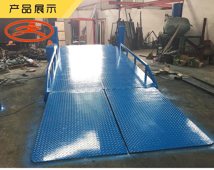 供应广东清远卸柜叉车平台3吨位批发卸柜叉车平台三良机械