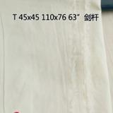 纯涤大化口袋布漂白染色88x64 47窄幅坯布全涤黑色口袋布白色本白口袋布