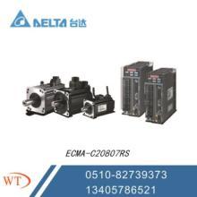 实惠750W台达伺服电机无锡台达伺服直销无锡伺服电机批发批发