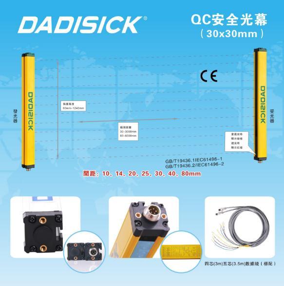 供货QSW光电保护器(内置) 供应QSW光电保护器(内置)