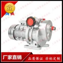 无级变速机MB04-Y0.37-B5立式调速电机MB07-Y0.75-B3