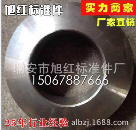 厂家批发 优质GB850球面垫圈 特大型球面垫圈 标准件 紧固件
