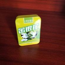 印铁 印铁制罐