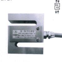 BK-2A S型测力传感器 称重传感器价格 BK-2A S型测力/称重传感器厂家爱 BK-2A S型测力传感器 图片|效果图