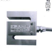 BK-2A S型测力传感器 称重传感器价格 BK-2A S型测力/称重传感器厂家爱 BK-2A S型测力传感器图片