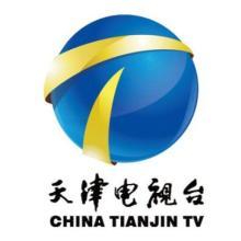 天津网络电视台IPTV广告代理,天津电视台广告代理批发