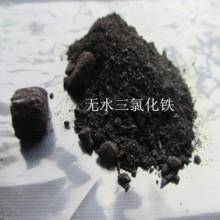 无水三氯化铁六水三氯化铁河南郑州固体/液体三氯化铁