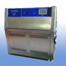 工厂直销  紫外线老化试验箱 紫外线耐气候