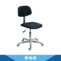 静电椅 PU发泡靠背椅 发泡圆凳 PU皮面气动升降椅 四脚圆凳