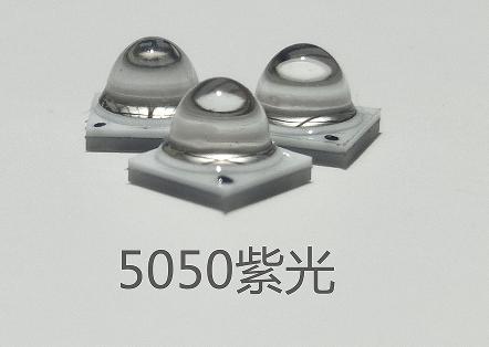 5050UV紫光用于印刷UV设备 10W 5050石英紫光360